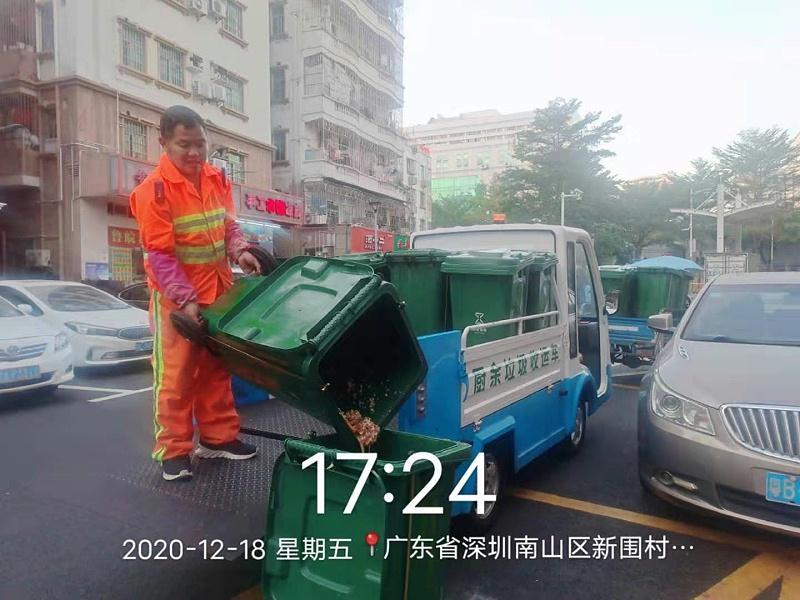 厨余垃圾收集-玉龙环保