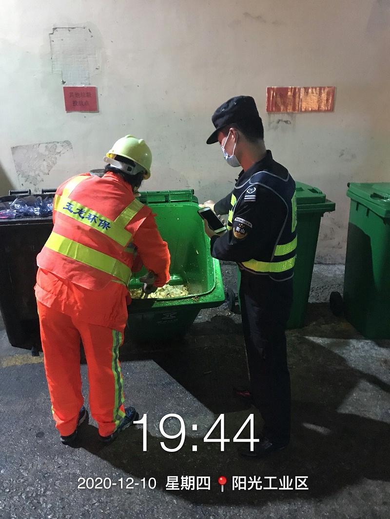 厨余垃圾收集-玉龙环保1