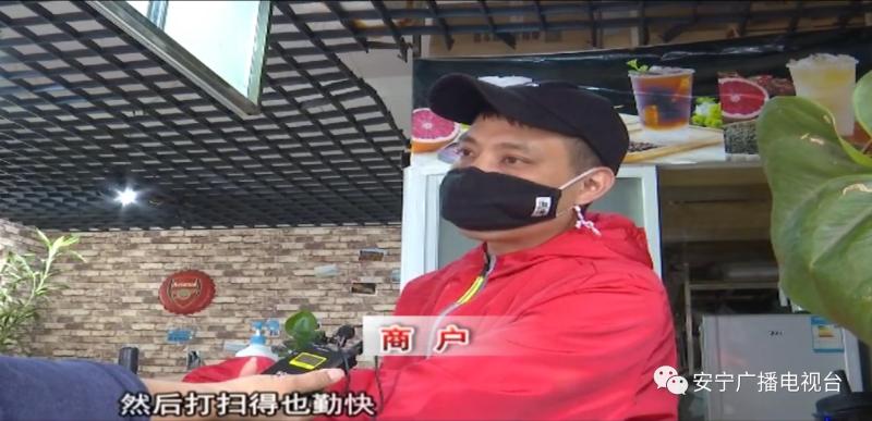 4安宁商户采访-玉龙环保