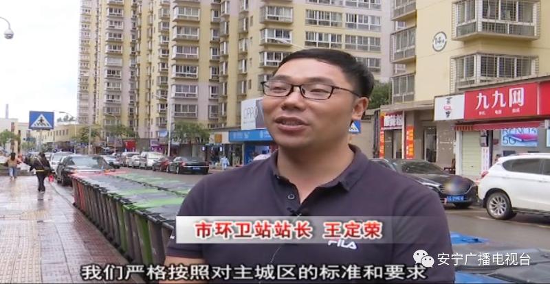 7安宁市环卫站站长-玉龙环保