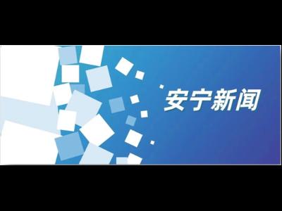玉龙环保云南安宁市市政环卫综合项目保洁效果获地方盛赞