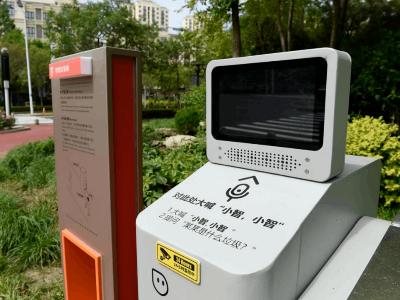 智能垃圾分类机器人现身政府采购市场