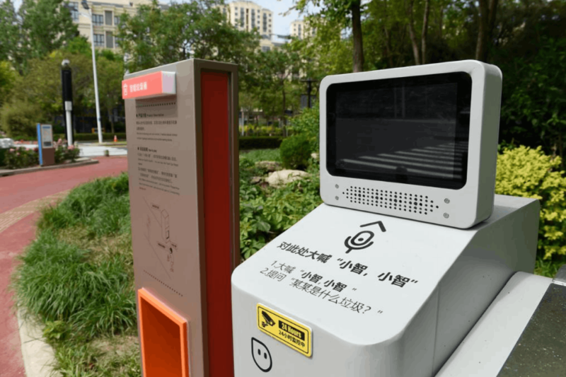 智能垃圾分类机器人现身政府采购市场-玉龙环保