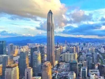 深圳首个城市管家项目入市