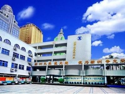 深圳市福田城中村道路清扫保洁垃圾清运服务项目(新洲)