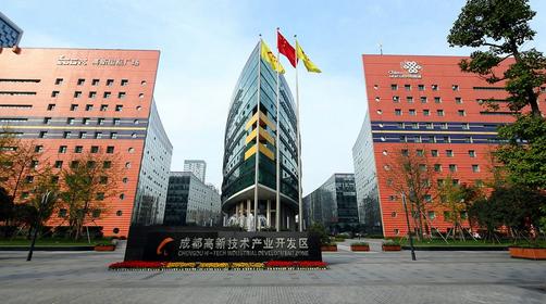 成都首个物业城市项目启动招标