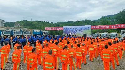 玉龙环保-贵州铜仁思南县项目启动仪式