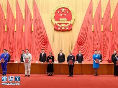 全国劳动模范和先进工作者表彰大会在京举行,环卫行业26人获表彰!