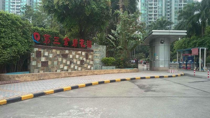 广州第二、三金碧花园