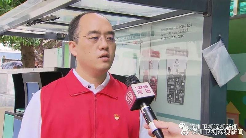 """深圳垃圾""""强制分类""""一周年7"""
