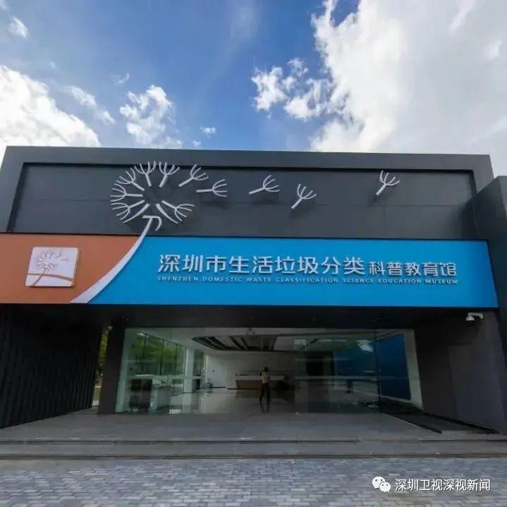 """深圳垃圾""""强制分类""""一周年8"""