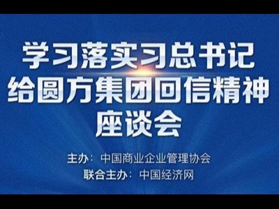 营造清洁环境,共筑健康中国