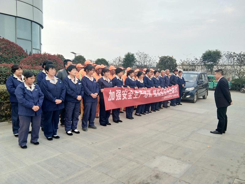 郑州华南城员工开会-玉龙环保