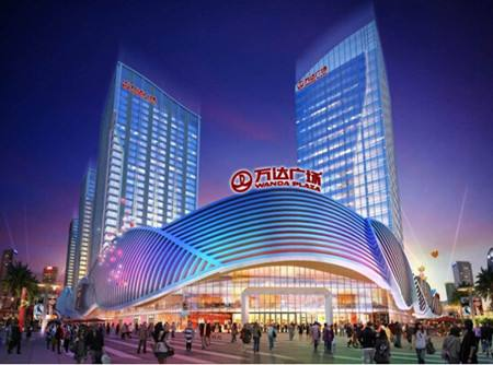 广州万达广场