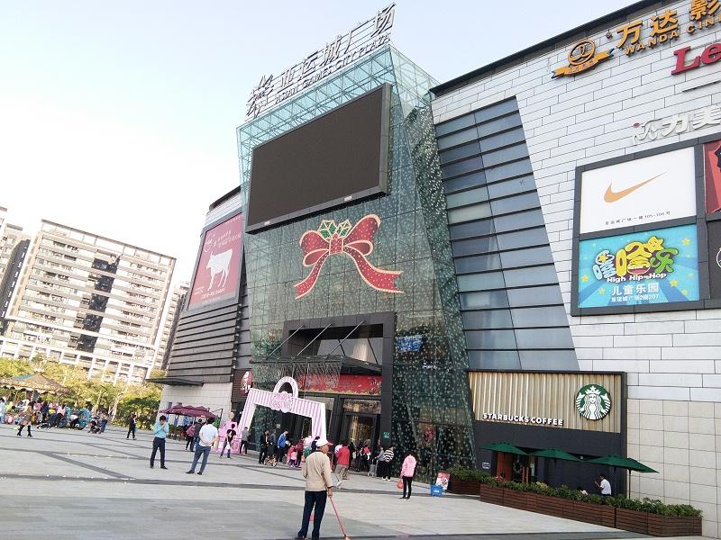 广州亚运城4