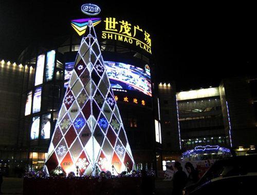 绍兴世茂广场