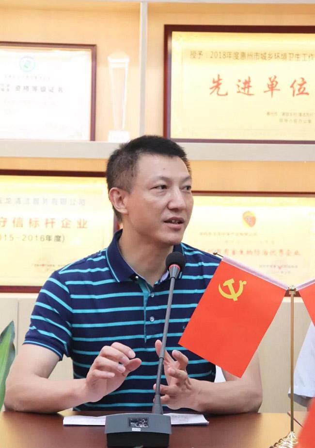 玉龙环保董事长 车文武