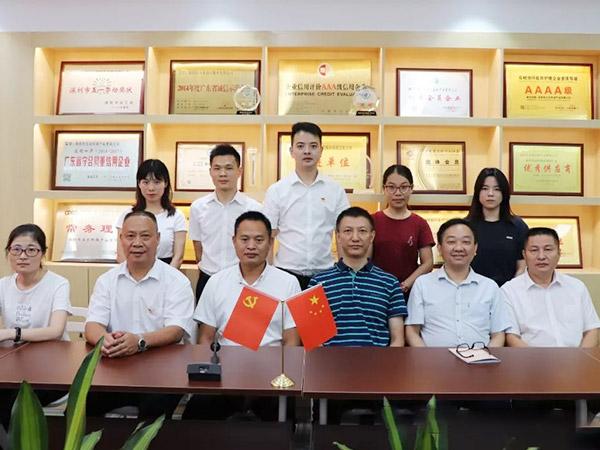 热烈庆祝玉龙环保党支部成立揭牌仪式!