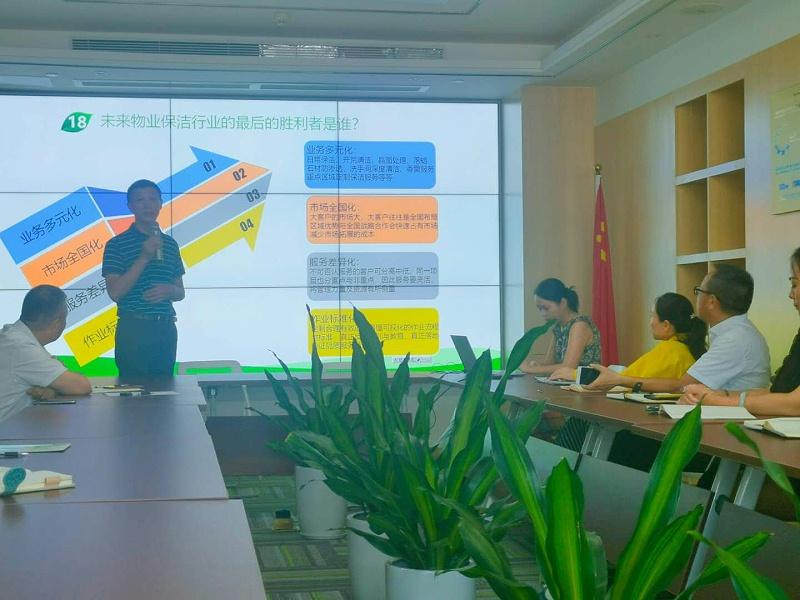 物业保洁管理的转型与升级-玉龙环保8