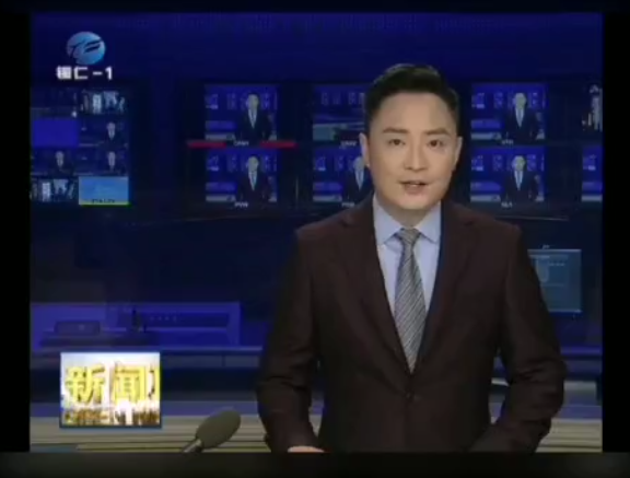铜仁新闻联播-玉龙环保1