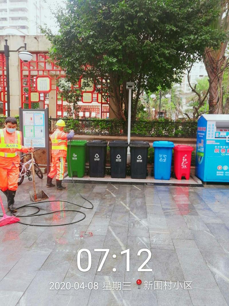 玉龙环保-垃圾分类现场