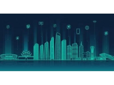 """城市精细化管理""""国标""""出台"""