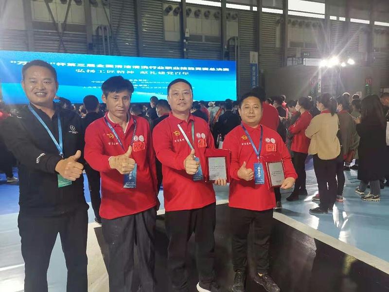 4玉龙环保竞技团队