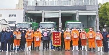 金银潭医院为将军路街城管所送来锦旗
