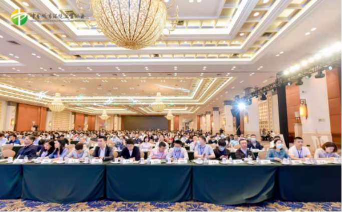 2021广州垃圾分类高峰论坛1