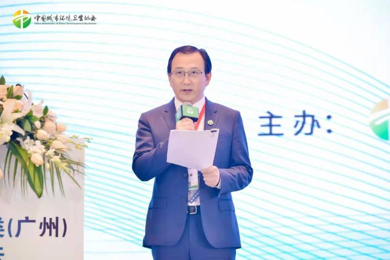 中环协副会长兼秘书长刘晶昊
