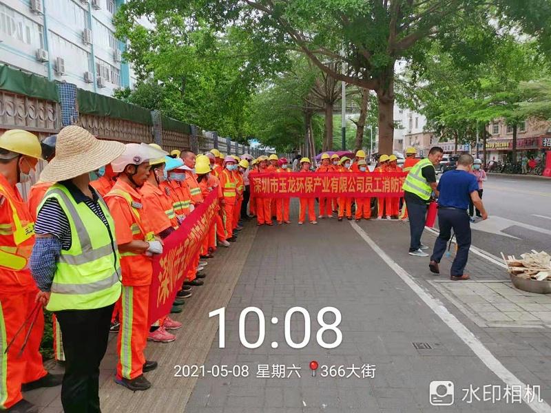 深圳西丽市政项目安全演练-玉龙环保1