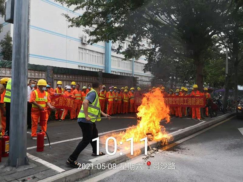 深圳西丽市政项目安全演练-玉龙环保