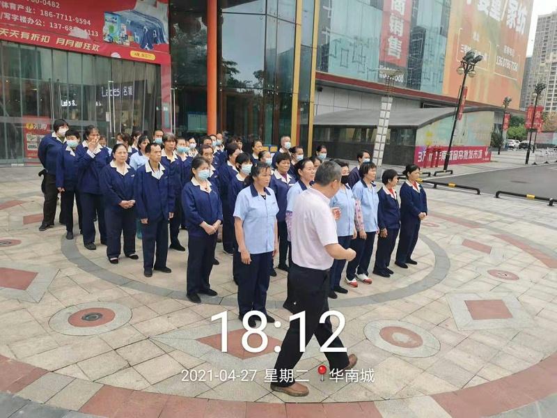 广西南宁华南城项目安全培训-玉龙环保