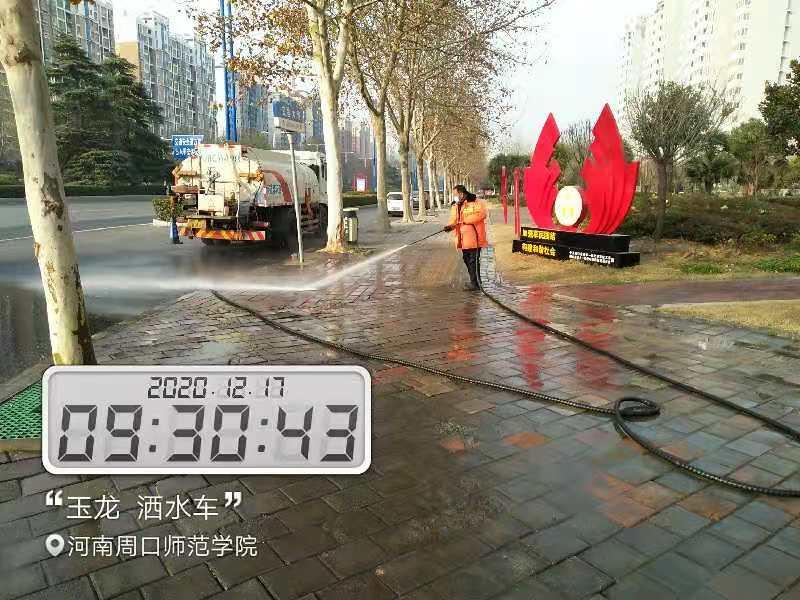 周口市市政项目-玉龙环保3