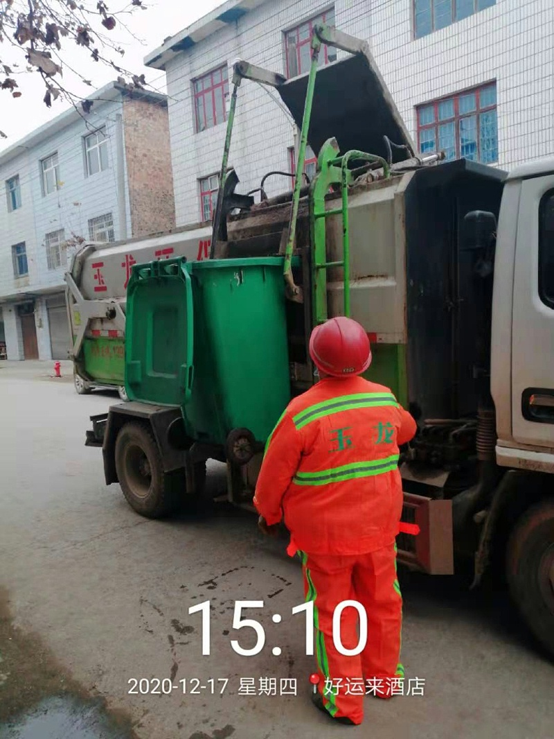 玉龙环保袁州区分公司项目作业1