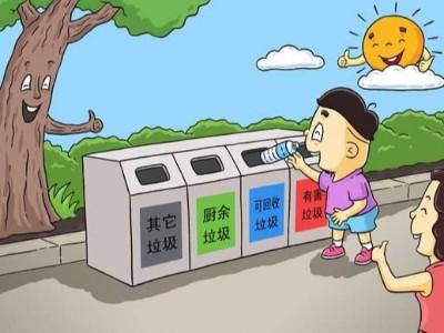 """46个""""生活垃圾分类""""试点城市考核排名,上海始终保持第一"""
