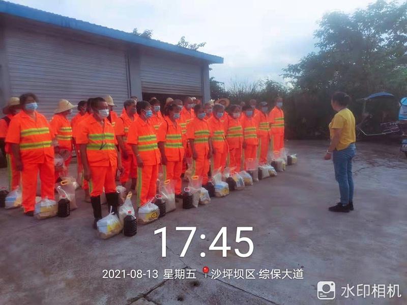 玉龙环保重庆分公司给员工送清凉发放慰问物资3