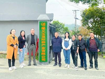 贵州省遵义市播州区城区环卫市场化运作服务项目
