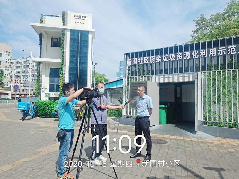 广东电视台记者采访3