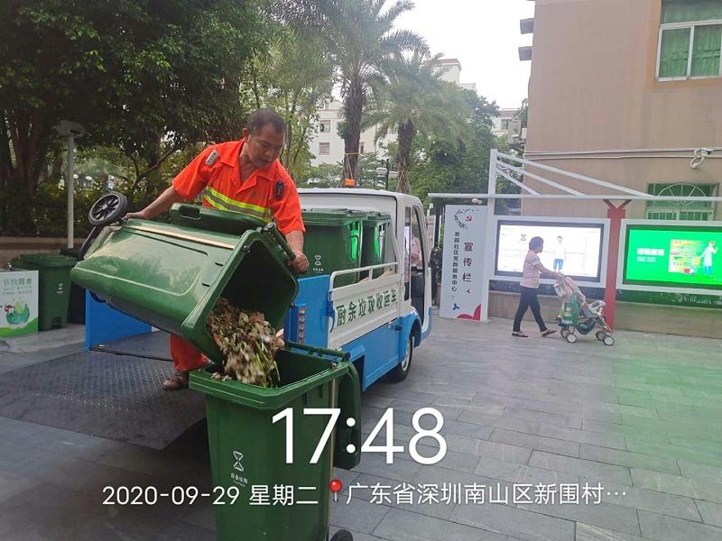 餐厨垃圾收运-玉龙环保
