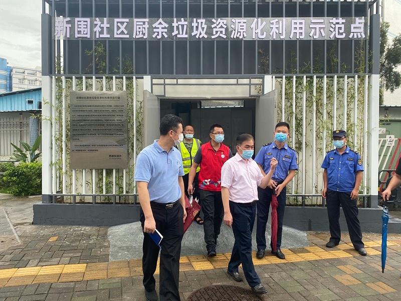 深圳市城管局领导视察-玉龙环保