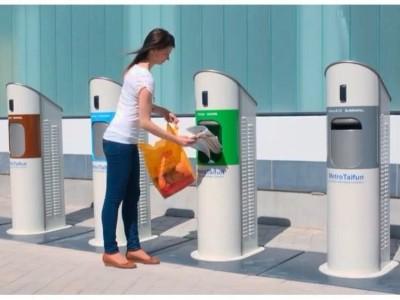 【便携感应付费、真空管道运输】芬兰垃圾桶永远填不满