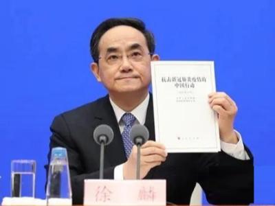 中国抗疫白皮书:180万环卫工人高标准完成抗疫任务