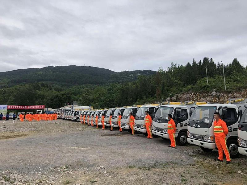 玉龙环保-思南县城乡生活垃圾收运处置项目设备展示