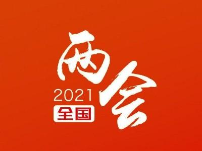 两会声音|朱桂艳代表:保障环卫工人权益,让环卫事业持续健康发展