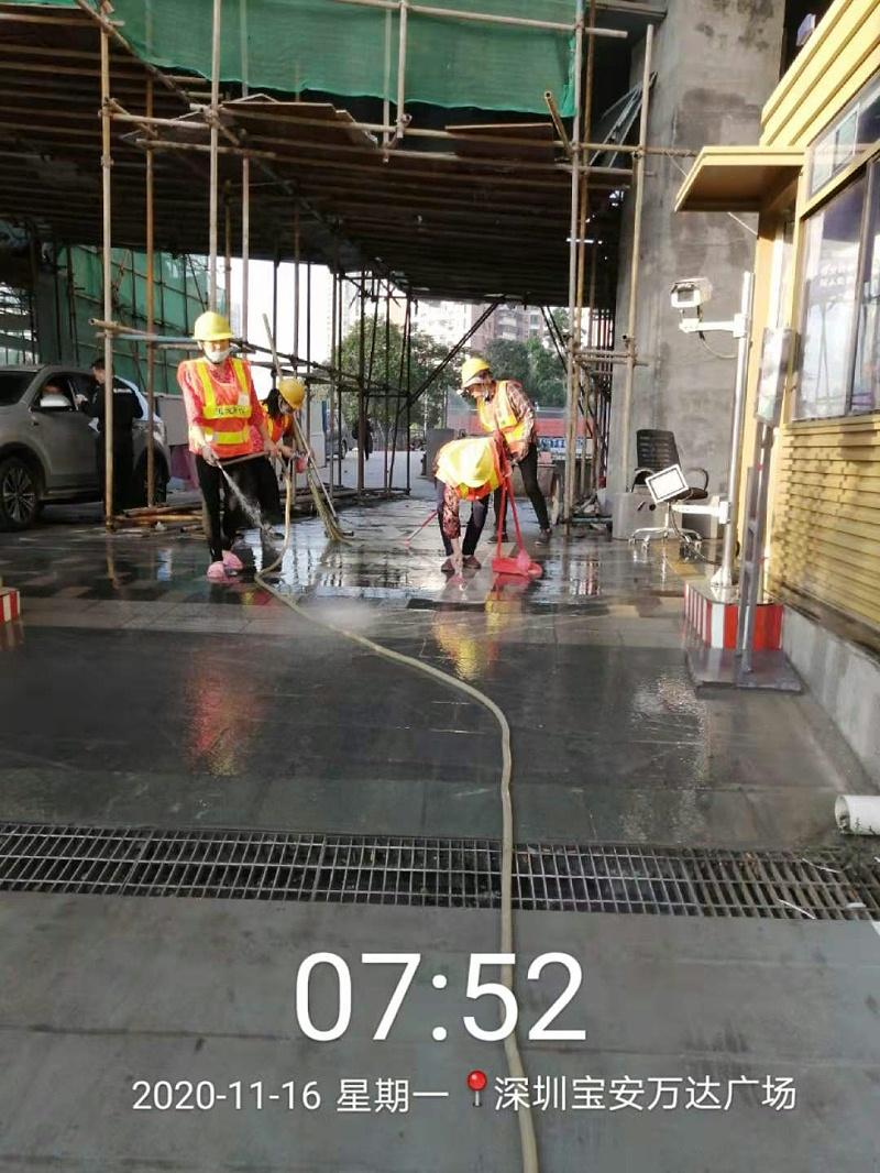 05深圳宝安万达广场开荒-玉龙环保