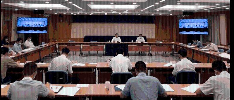 福建长汀发改委会议-玉龙环保