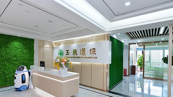 玉龙环保-企业前台