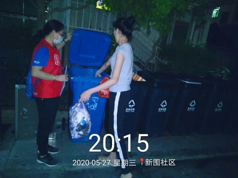 玉龙环保垃圾分类试点项目1