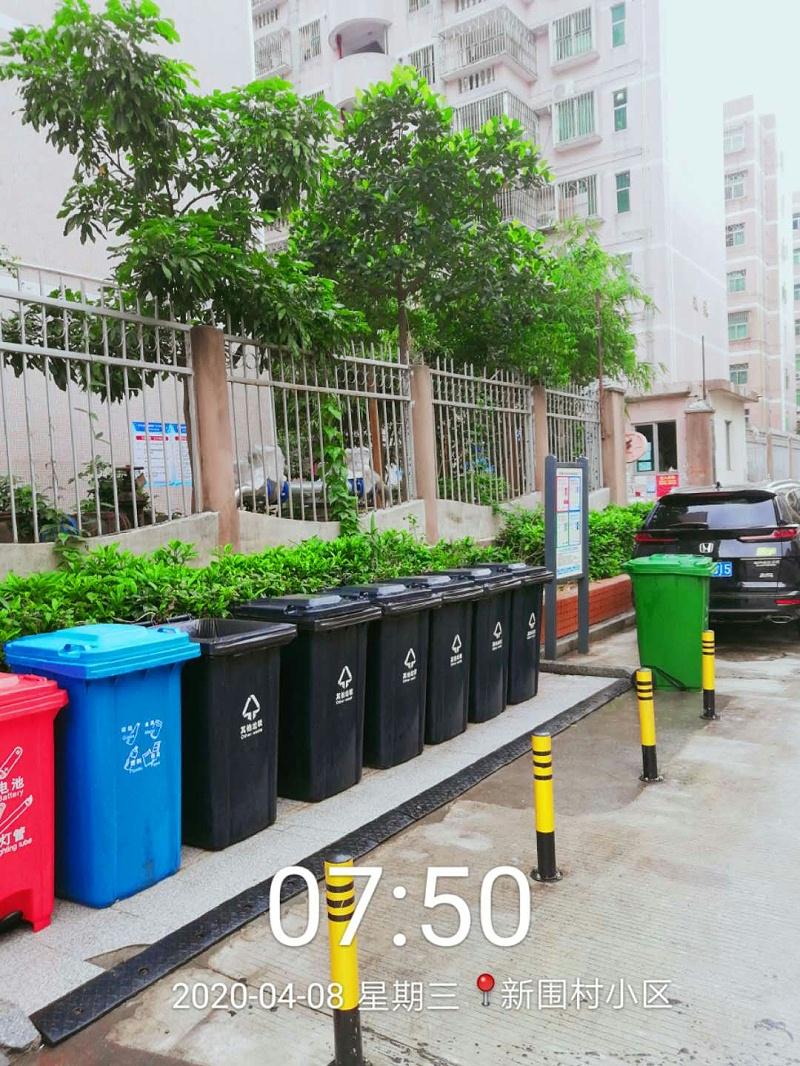 玉龙环保垃圾分类试点项目
